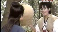 杨丽花歌仔戏 擎天神剑 第01集