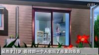 【橙心动漫】01:这么玩白学真的好吗……?t
