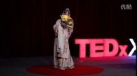 昆曲布道者:吕成芳@TEDxXihu