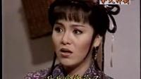 杨丽花歌仔戏 擎天神剑 第03集