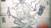 彝族火把节 火的起源