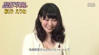 【如龙6】女公关演出介绍【樱井艾丽娜】