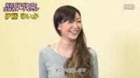 【如龙6】女公关演出介绍【伊藤唯香】
