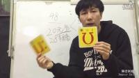 【刘卓英语2】英语入门/音标学习:6个单元音的发音教学(上)