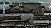 最美中国 第二集 心灵家园
