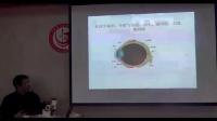 王伟明的全息眼针中医眼病五轮之水轮的讲解