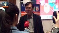四川电视台采访「大数据+教育的现在与未来」发布会