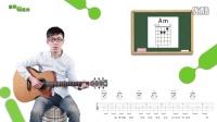 第4期【简单弹吉他】薛之谦《绅士》 (弦木吉他)