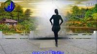 建群村广场舞《很任性》演示制作:彩云追月:编舞:沐河清秋:  带歌词