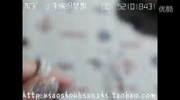 小手讲解 秋冬浪漫花帽子_钩针(高清)