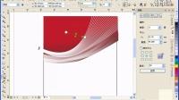 设计上班工作证_cdr平面设计教程 cdr平面设计教程初级入门