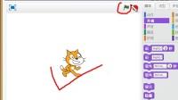 Scratch2.0趣味编程(第三课)