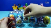 健达奇趣蛋★粉红猪小妹·小猪佩奇出奇蛋★超级飞侠·托马斯·朵拉★亲子玩具