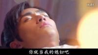 【新萧十一郎】【萧十一郎X连城璧】朝夕一梦(十一郎有些黑化)