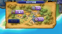 #02【勇者斗恶龙:怪物大游行】熟悉-进入剧情模式开始接任务