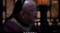 《铁齿铜牙纪晓岚》第四部 03
