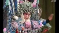晋剧《太君辞朝》中 孙红丽