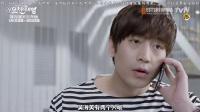 [BestShinhwa出品][韩语中字]160404 tvN《又是!吴海英》预告:同名误会徐玄振的36秒屈辱