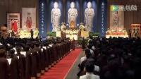 佛前大供(2016香港清明祭祖系念法会4月3日)