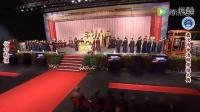 祭祖大典(岁次丙申香港清明祭祖法会2016年4月4日)