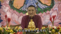 胡小林老師 學習傳統文化 01