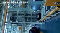 塑奇机械   提升机 轮胎  垂直提升机