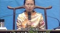 仉紅梅老師 如何落實德行教育02