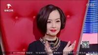 超级演说家崔万志_标清