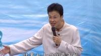 蔡禮旭老師 幸福在一念之間 02