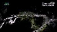 诺斯顿考古三维扫描案例:土山汉墓NHK节目片段