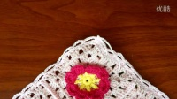 伊人手工 花朵抱枕(四) 前后片缝合以及花边的钩织