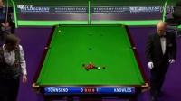 Snooker Senior Championship 2012 - Townsend vs Knowles 1 Skysport H