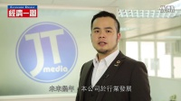 JT Media