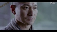 [明星成名路】劳动楷模刘德华经典电影重现镜头之主题曲 01
