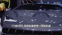 2016日内瓦车展大总结_TSS汽车_The Verge