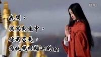 【佛說前緣】深度好文vs優美音樂~