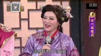 现代嘉庆君-第十集【猪哥亮爆笑短剧】