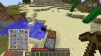 米米Minecraft [米米x庄主x负豪x皮卡]多人Bingo #1#