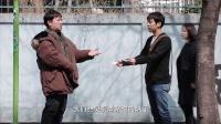 【韩】《咸鱼欧巴》04宅男对着镜子练习接吻