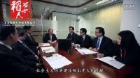 震撼金融宣传片-上海稻草人传媒出品