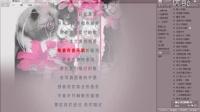 【Sikin的音乐之旅】之 庞龙-藏在记忆里的歌