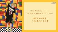 【中字】Amber - I Juat Wanna (Feat. Eric Nam)