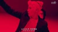 【中字】NCT U_ 第七感   (The 7th Sense)