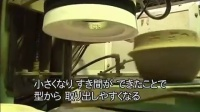【日本科学技术】锅式便当容器的制作流程 高清