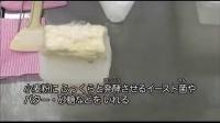 【日本科学技术】肉包的制作流程 高清