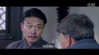 TOZFX视效《阴阳先生之末代天师》加长版预告