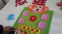 思维猴分豆豆桌面游戏讲解 幼儿园区域活动游戏方案
