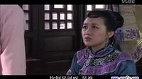 青花被斩首_标清