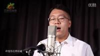 【阳仔玩吉他】阳仔好基友 实力献唱 不搭 李荣浩 西安阳仔 好声音 酒吧 歌手