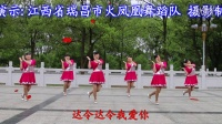 广场舞达令我爱你 编舞:动动 演示:瑞昌市火凤凰舞蹈队
